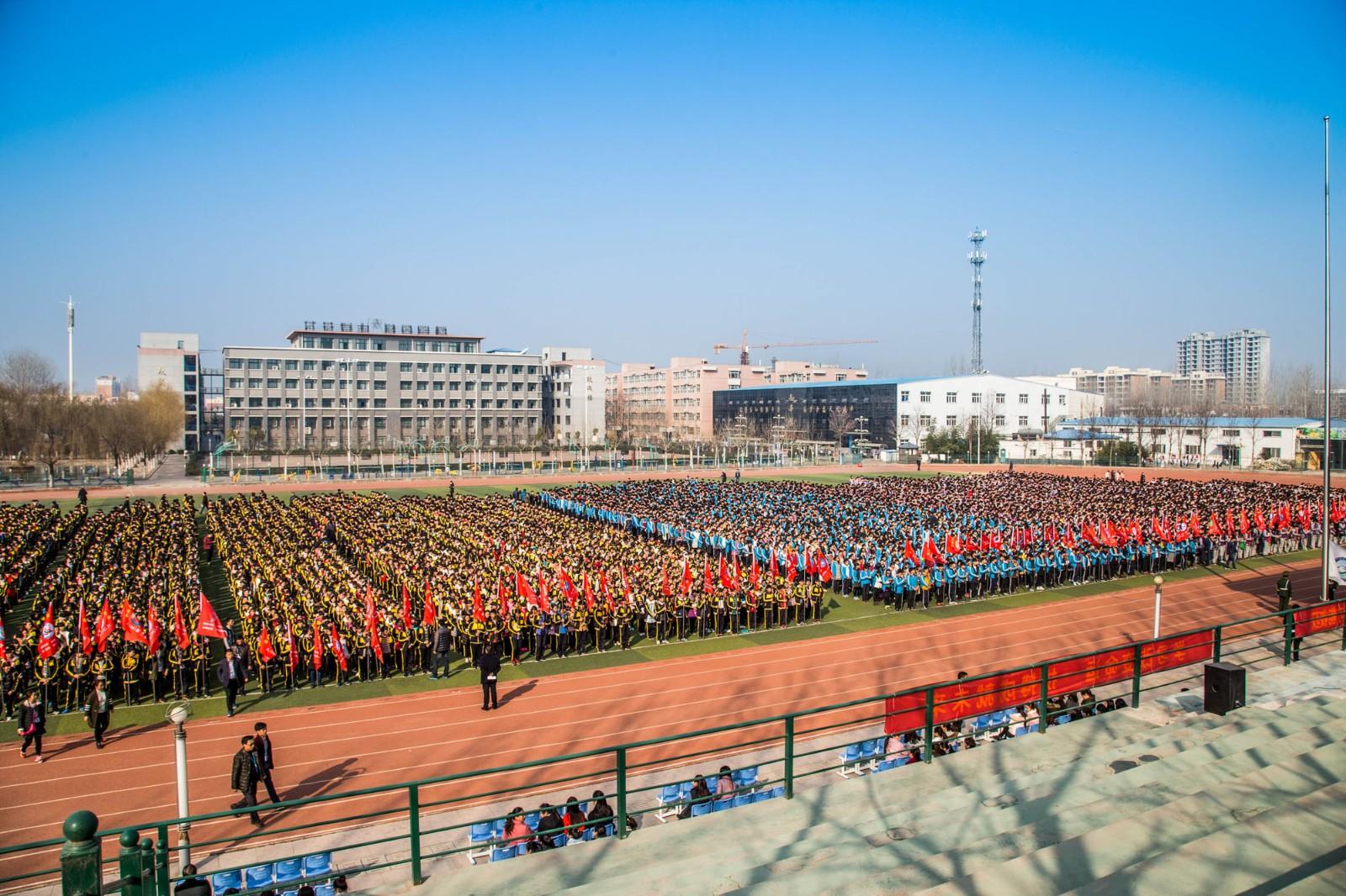 羲城中学2017年春节开学典礼暨表优大会-淮阳羲城中学